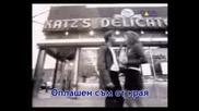 Enrique Iglesias - Si Tu Te Vas Prevod