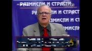 Господари На Ефира - Проф. Вучков