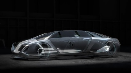 Какво Audi ще караме през 2088