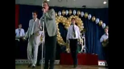Бригада - Песента от сватбата на Белов