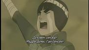 Naruto Shippuuden 103 Bg Sub Hq