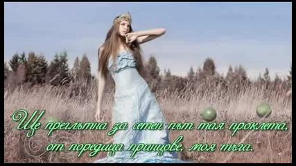 Аз съм грахчето - Радост Даскалова автор:diaida