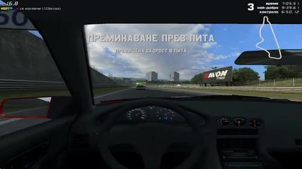 Дрифт обиколка - Live For Speed