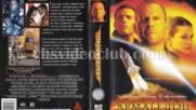 Армагедон (синхронен екип, дублаж по 20 години Нова телевизия на 21.12.2014 г.) (запис)