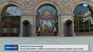 МИНИСТЕРСКИ РОКАДИ: Росен Желязков е новата номинация за транспортен министър
