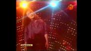 Росица Борджиева - Зимна Ваканция