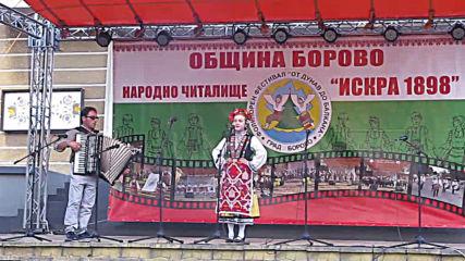 Фолклорен фестивал '' От Дунав до Балкана '' (Сезон XII - 2019 г.) 007