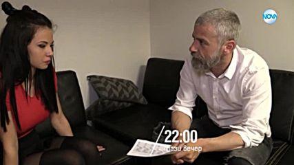 София - Ден и Нощ - тази вечер по NOVA (22.01.2019)