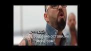 Оригинала на Мария и X - Да съм с теб|| Stan Feat Knock Out Se Thelo Edo - Искам те тук