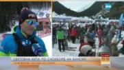 Какво ни очаква на Световната купа по сноуборд в Банско?