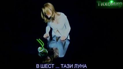 Bg Превод Natasa Theodoridou - Enteka Para