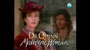 Доктор Куин лечителката сезон 2 - епизод 6