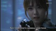 Бг субс! Ghost / Фантом (2012) Епизод 2 Част 1/3