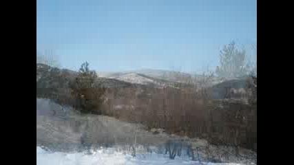 Старозагорската Зимна Природа 2007 - 2008