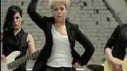 Поли Генова - На Инат ( Българската песен за Евровизия 2011 )