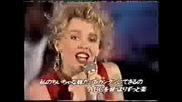Kylie - The Loco - Motion (on Japanese Tv)