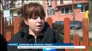 Жена е останала без матка след раждане в частна болница