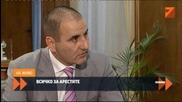 Цветанов за арестите