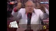 СМЯХ С Професор Вучков Не Знае Какво Говори - Господари На Ефира 15.10.2008