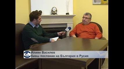 """В следващите месеци България ще бъде подложена на силен натиск заради """"Южен поток"""""""