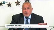 Борисов: Няма да има следващо правителство, независимо от резултатите