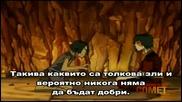 Аватар Сезон 3 Епизод 16 Бг Суб