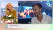 """Ники Илиев: За сериала """"Братя"""" - На кафе (30.09.2020)"""