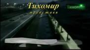 [ ** П Р Е В О Д ** ] Янис Вардис - От Солун до Атина,giannis Vardis Gia Thessaloniki Athina
