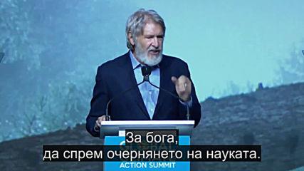 Харисън Форд с вдъхновяваща реч за природата