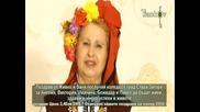 Гинка Иванова - Папазова и Матьо Добрев - Поседнал е господ да вечеря