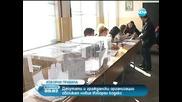 Депутати и граждански организации обсъждат новите изборни правила - Новините на Нова