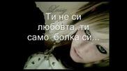 Elena - Dostaty4no