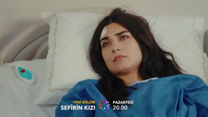 Дъщерята на посланика 47. Епизод Трейлър - Бг Субтитри - Високо Качество