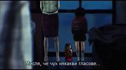 Yami Shibai (2013) S02 E03