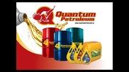 моторни масла Quantum Petroleum Bg