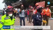 Жертвите на вулкана Фуего в Гватемала се увеличиха до 75 души