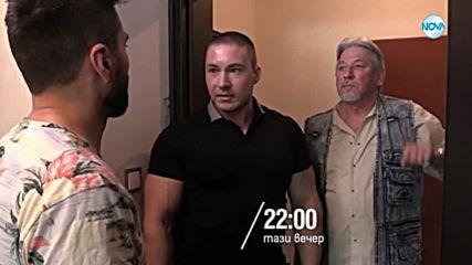 София - Ден и Нощ - тази вечер по NOVA (07.02.2019)