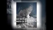 Искам да прекарам живота си обичайки те - Тина Арена и Марк Антъни - превод