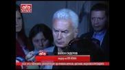 Kомисията Aнтикорупция ще привика Борисов, Цветанов, Фидосова и президента 30 07 2013 Телевизи