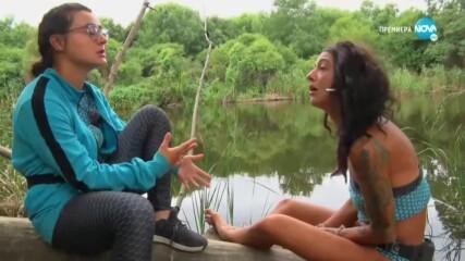 Игри на волята: България (30.10.2020) - част 1: Сестрите с откровен разговор край реката