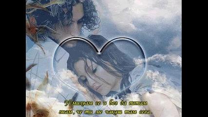 Романтично
