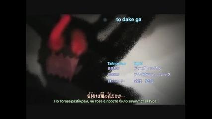 Naruto.shippuuden.134ep.1.4ast
