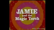 Джейми И Вълшебния Фенер