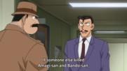 Detective Conan Episode 857 English Sub