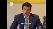 Пресконференция на Ндсв в Пловдив 08.11.2010