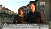 Ани Салич и Ники Дойнов отново тръгват из страната - Здравей, България (29.09.2014г.)