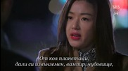 [easternspirit] Man from the Stars E13