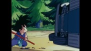 Dragon Ball - 1 - bg sub