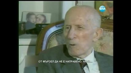 Истината за Македония - интервю с Ванчо Михайлов