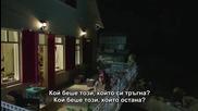 Kara Para Ask - 54 епизод - Муратхан Мунган - Кой беше този, който си тръгна - bg sub